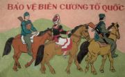 Vietnam Propaganda Poster, 'Protect national borders'